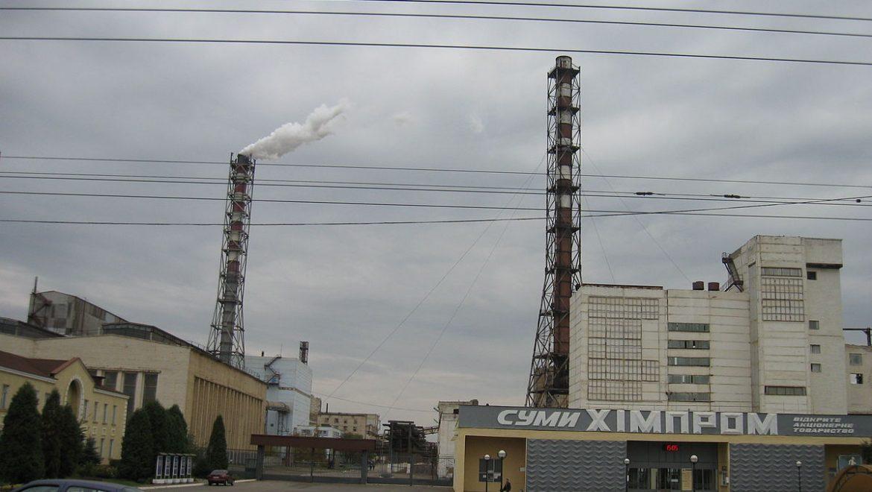 В этом году может состояться приватизация «Сумыхимпром»
