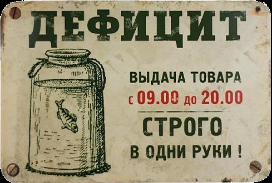 В 2018 году в Украине может быть дефицит пестицидов