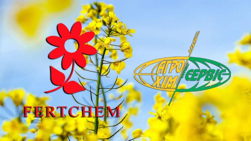 ООО «Агрохимсервис и Фертчем» — договор подписан